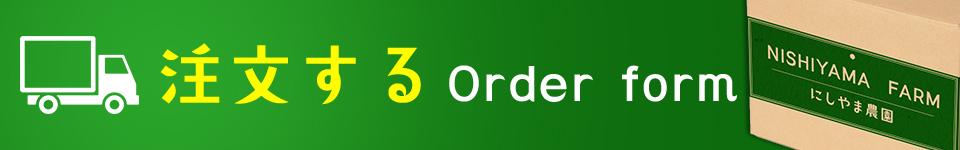 0:sp_shopping